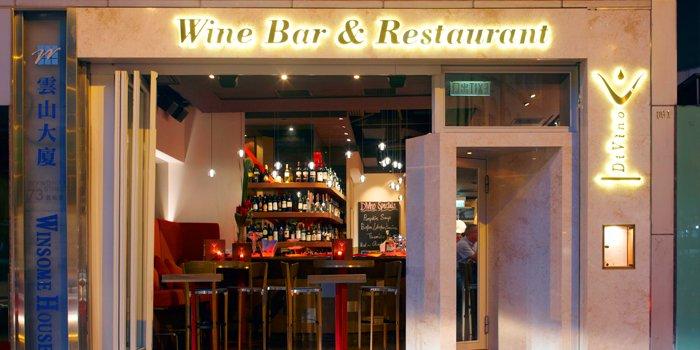 Exterior of DiVino Wine Bar & Restaurant serving Italian cuisine at Central, Hong Kong
