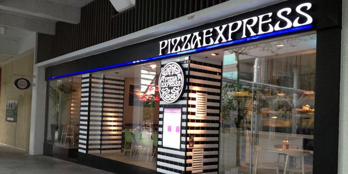 Exterior, PizzaExpress Taikoo Shing, Taikoo Shing, Hong Kong