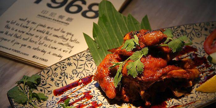 Indonesia Restoran 1968