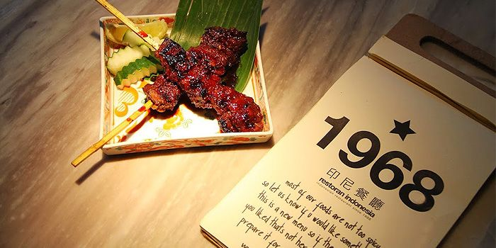 Beef Tenderloin Satay, Indonesia Restoran 1968, Central