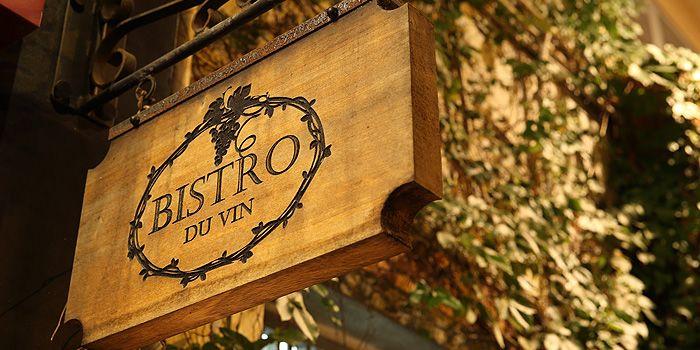 Sign of Bistro du Vin, Kennedy Town, Hong Kong