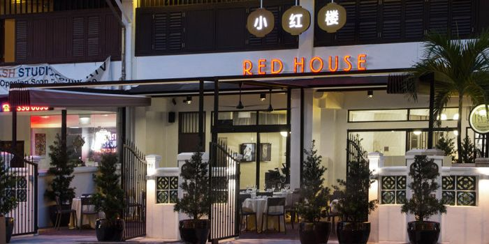 Exterior of Red House Seafood (Prinsep) in Dhoby Ghaut, Singapore