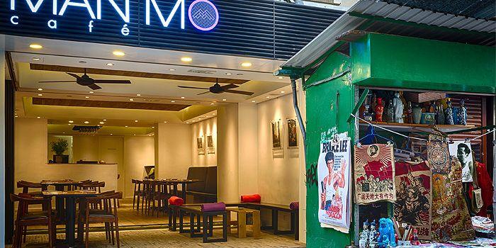 Exterior of Man Mo Cafe, Sheung Wan, Hong Kong