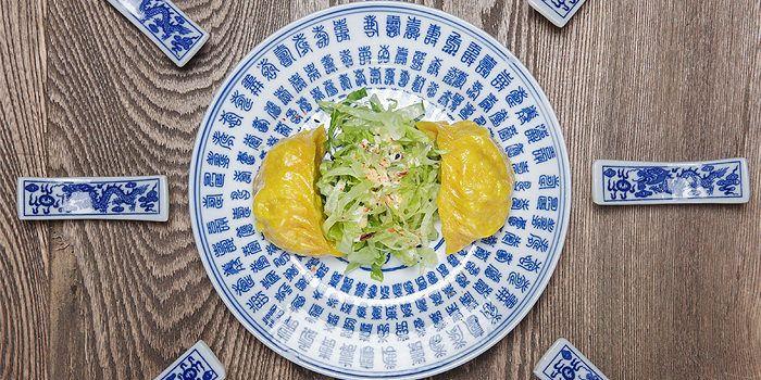 Veal Curry Dumpling, Man Mo Cafe, Sheung Wan, Hong Kong