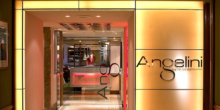 Entrance of Angelini, Kowloon Shangri-La, Tsim Sha Tsui East, Hong Kong