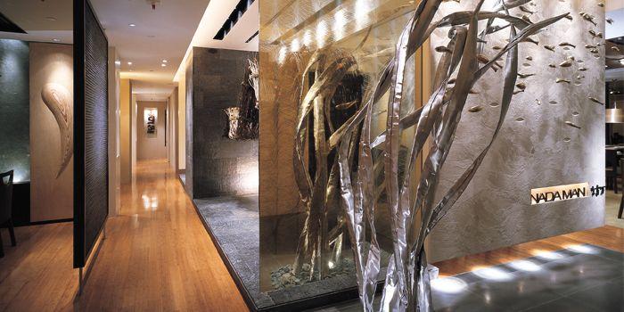 Nadaman Interior, Kowloon Shangril-La, Tsim Sha Tsui East, Hong Kong