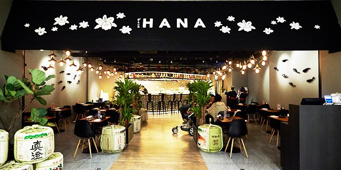 Exterior of Hana Restaurant in Orchard, Singapore