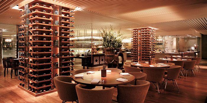 Dining Room of StraitsKitchen in Grand Hyatt in Orchard, Singapore