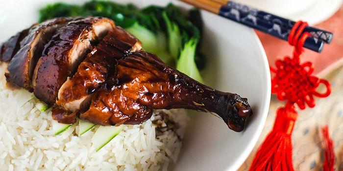 Duck Rice from Sum Yi Tai (Tapas Bar) in Raffles Place, Singapore