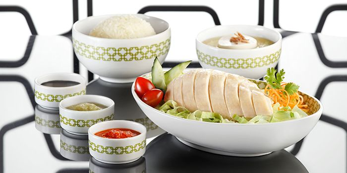 Chicken Rice from Chatterbox at Mandarin Orchard Singapore in Orchard, Singapore