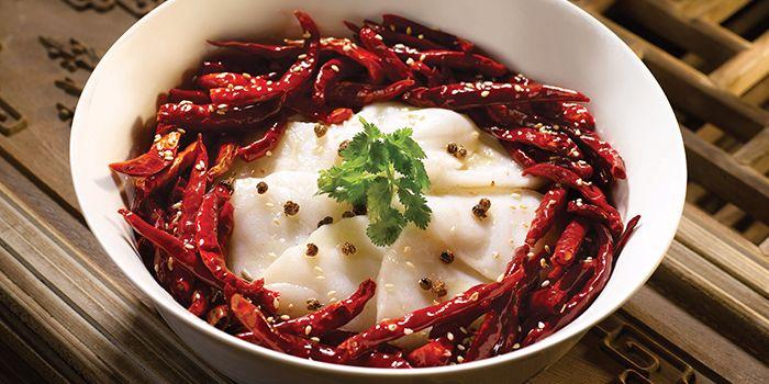 Pepper Sauce Fish Fillets from Shisen Hanten by Chen Kentaro at Mandarin Orchard Singapore in Orchard, Singapore
