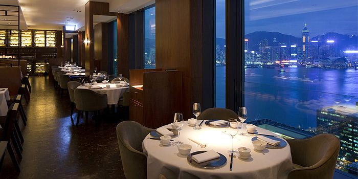 Harbour View in Above & Beyond, Hotel Icon, Tsim Sha Tsui East, Hong Kong