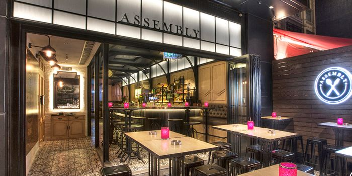 Exterior of Assembly, Assembly, Tsim Sha Tsui, Hong Kong