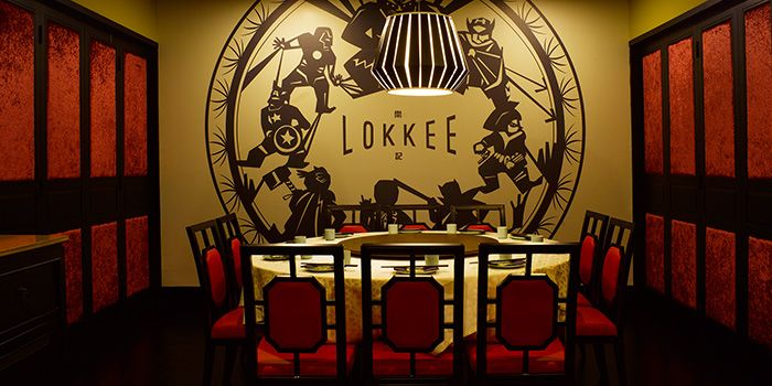 Private Dining Room of Lokkee in Dhoby Ghaut, Singapore
