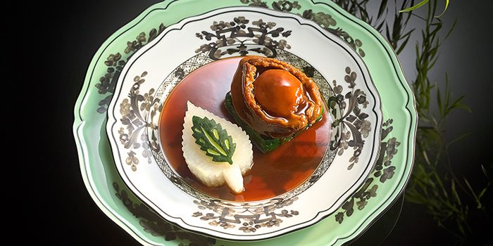 Braised Four Head South African Abalone from Summer Pavilion in The Ritz-Carlton, Millenia Singapore in City Hall, Singapore