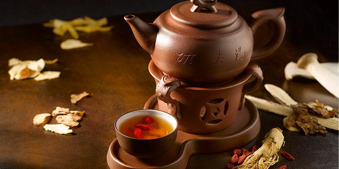 Tea from Kai Garden in City Hall, Singapore