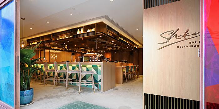 Exterior of Shoku Japanese Binchotan Grill, Repulse Bay, Hong Kong