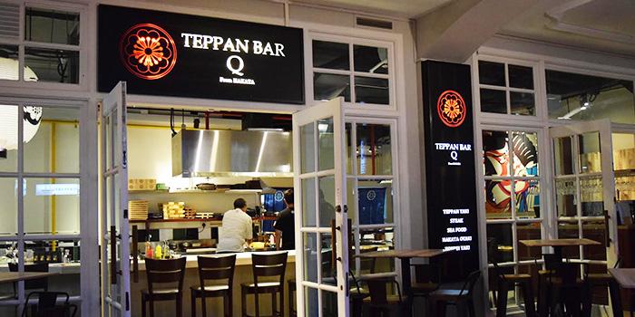 Exterior of Teppan Bar Q in Robertson Quay, Singapore