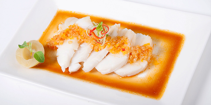 Atlantic Cod with Salted Turnips from Wan He Lou in Jalan Besar, Singapore