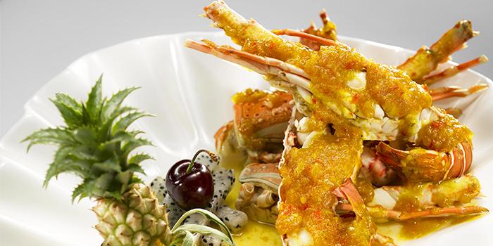 Pineapple Lobster from Wan He Lou in Jalan Besar, Singapore