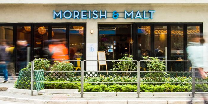 Exterior, Moreish & Malt, Kwun Tong, Hong Kong
