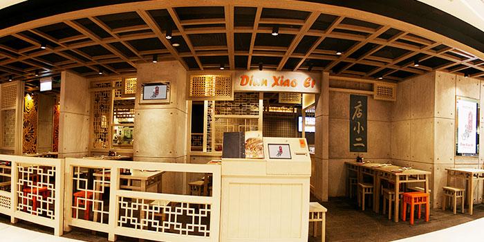 Exterior of Dian Xiao Er (Bedok Mall) in Bedok, Singapore