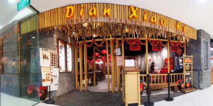 Exterior of Dian Xiao Er (Lot One) in Choa Chu Kang, Singapore