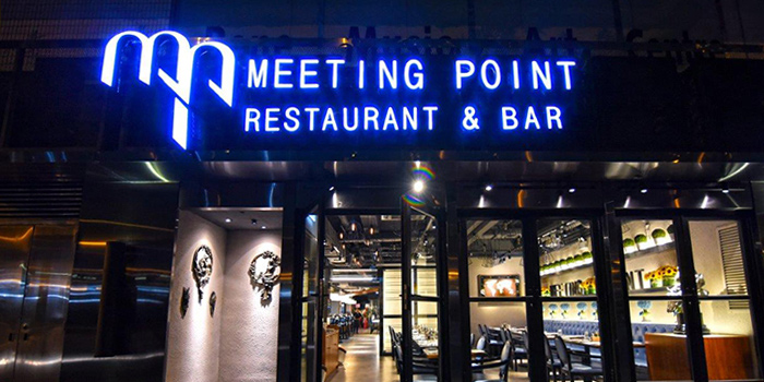 Exterior of Meeting Point, Sai Ying Pun, Hong Kong