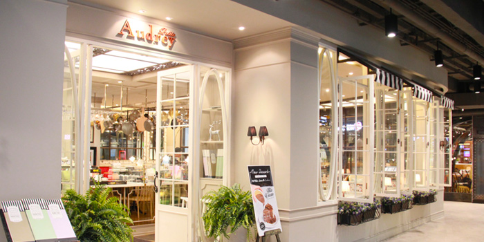 Exterior of Petite Audrey at Siam Center, Bangkok