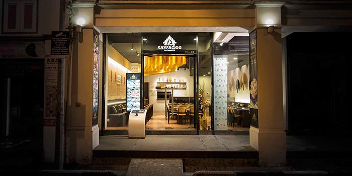 Entrance of Sawadee Thai Cuisine in Bugis, Singapore