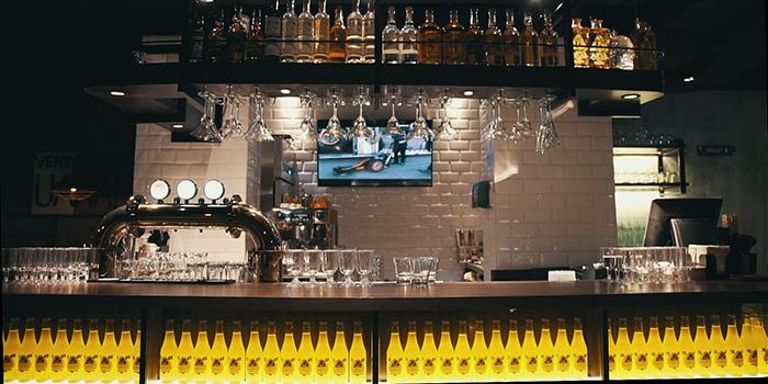 Bar Area, Cali-Mex, Tsim Sha Tsui, Hong Kong