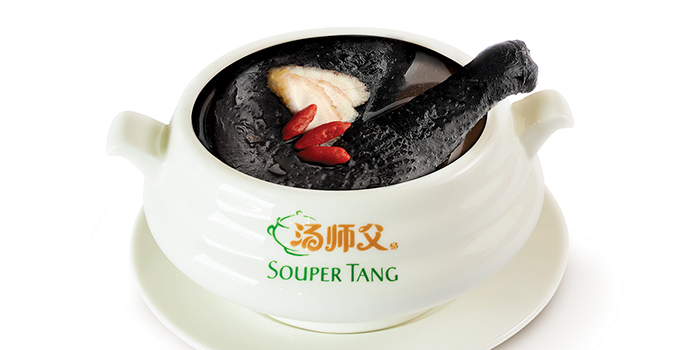 American Ginseng Soup with Black Chicken from Souper Tang in The Centrepoint in Orchard, Singapore