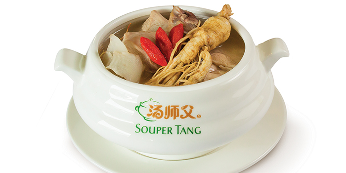 Ginseng Chicken Soup from Souper Tang in The Centrepoint in Orchard, Singapore