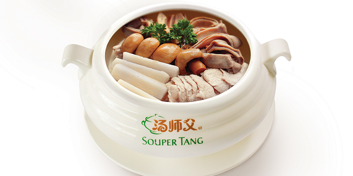 Mountain Pepper Pork Tribe from Souper Tang in The Centrepoint in Orchard, Singapore