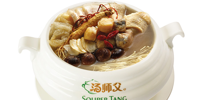 Signature Soup from Souper Tang in The Centrepoint in Orchard, Singapore