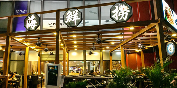 Exterior of Hai Xian Lao 海鲜捞 (Wilkie) in Dhoby Ghaut, Singapore