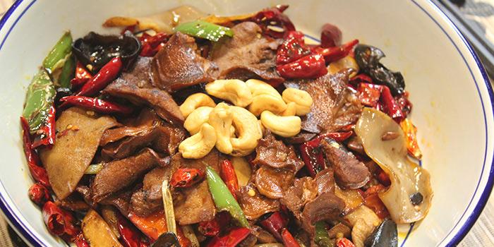 Spicy Elm Fungus, The Veggie, Kwun Tong, Hong Kong