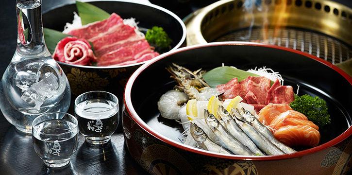 Shima Restaurant