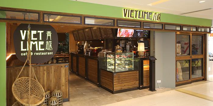 Exterior, Viet Lime Café & Restaurant, Tseung Kwan O, Hong Kong