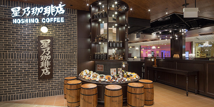 Interior of Hoshino Coffee (Capitol Piazza) in City Hall, Singapore