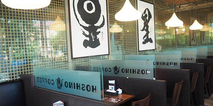 Interior of Hoshino Coffee (Raffles Holland Village) in Holland Village, Singapore