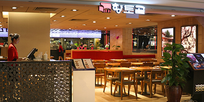 Entrance of Hyang-To-Gol Korean Restaurant (Raffles City) in City Hall, Singapore