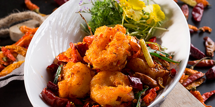 Spicy Prawns, Qi - Nine Dragons, Tsim Sha Tsui, Hong Kong
