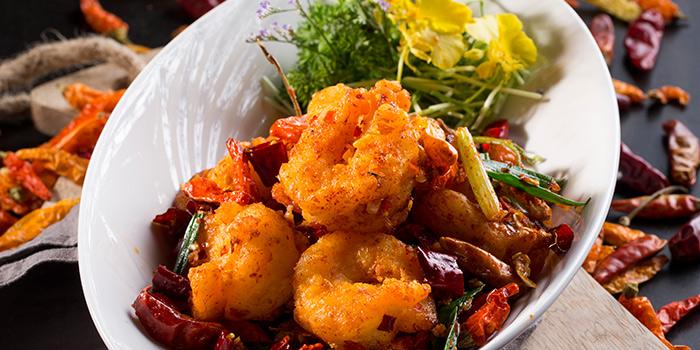 Spicy Prawns, Qi - Nine Dragons, Tsim Sha Tsui, Hong Kong