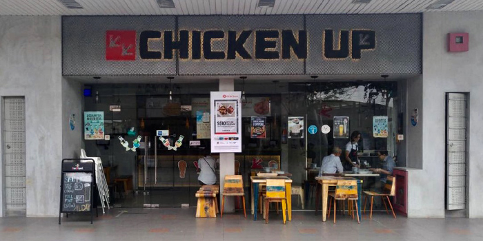 Exterior of Chicken Up (Buangkok) in Sengkang, Singapore