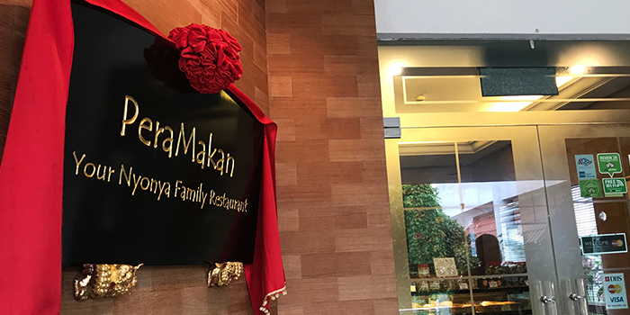 Entrance of PeraMakan (Keppel Club) in Harbourfront, Singapore