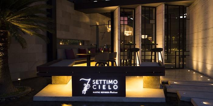 Entrance of Settimo Cielo, Bali