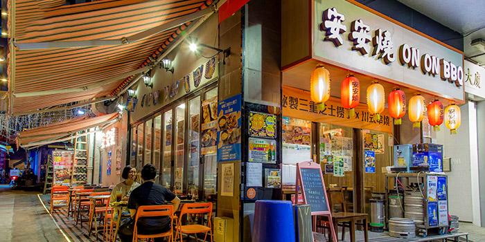 Interior, On On BBQ, Mong Kok, Hong Kong