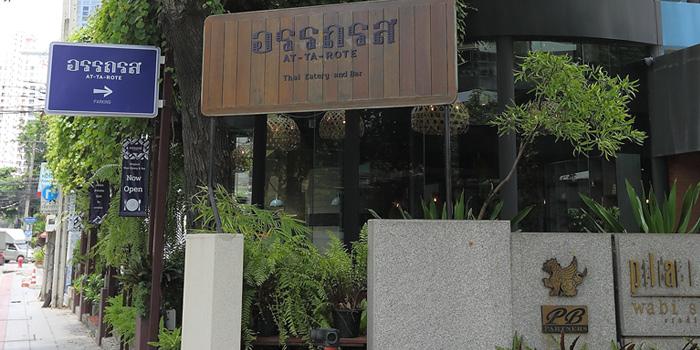 Entrance of Attarote on Sukhumvit39, Wattana, Bangkok