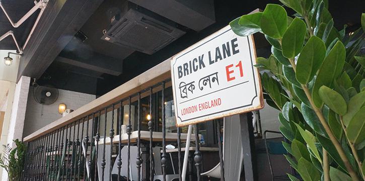 Exterior, BRICK LANE Gallery, Tsim Sha Tsui, Hong Kong